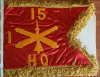 HHB, 1st Bn, 15th Artillery Guidon in Presentation Folder