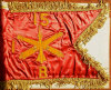 B Btry, 1st Bn, 15th Artillery Guidon in Presentation Folder